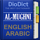 English->Arabic Dictionary by QTranslator