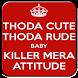 Attitude Status by Tips,trick,shayari,sms,status