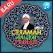 Ceramah Aa Gym Pilihan by GenMuslim