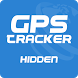 GPS Tracker Hidden by GPS-server.net