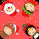 Kawaii Merry Christmas theme by BIGSTONE