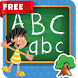 Learning English ABC for Kids by Little Tree House Apps