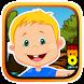 Game Belajar Mengenal Hewan by Best Free Game and App Corp