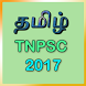 GK in Tamil TNPSC by flatron