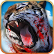 Clash Of Tiger by Wild Howl Games
