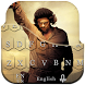 Che Guevara keyboard Che Guevara theme