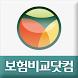 보험비교 닷컴 - 의료실비 태아보험 암보험 비교보험 by doobom