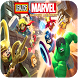 Leguide Lego Marvel Superhero