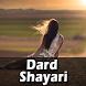 Dard Shayari Collection by AppStatusShayari