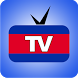 Khmer TV Live Traffic by Khmer Web Dev