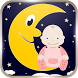 Baby Songs for Sleeping by Baby songs - lullaby