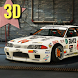 Skyline Simulator GTR 3D by Candydev