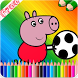 ColoringBook For Pepe Pig Fans by +50.000.000