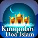 Kumpulan Doa Islam Lengkap by Espas Media