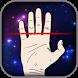 Astro Guru: Horoscope & Palmistry by AstroLabs India