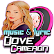 Dove Cameron Songs 2017 by Musica Para MC Player