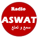 Radio A5VVAT Maroc Direct FM by Molm-Dev