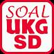 Soal UKG SD (Sekolah Dasar) by Studio Edukasi