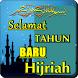 KATA KATA 'UCAPAN' MENYAMBUT TAHUN BARU ISLAM by Amalan Nusantara