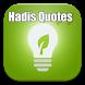 Hadis Nabi Quotes by UmarApps