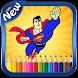 Super Hero Coloring Book by JahNet Dev