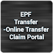 EPF - Online Claim Portal by Digital India Apps