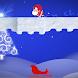 Santa Gift Storm by Yan Gao