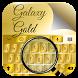 Gold Keyboard 4 Samsung Galaxy by bestappsteam
