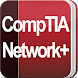 CompTIA Network+ Certification: N10-006 Exam