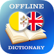 Latin-English Dictionary by AllDict