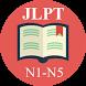 JLPT Practice Test N1-N5 by DKApp