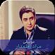 موسيقى وادي الذئاب : مراد علمدار by azirlam