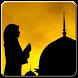 مواصفات المرأة المسلمة by Adev Production Team