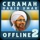 Ceramah Habib Umar Offline 2 by Ceramah Offline