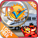 RV New Free Hidden Object Game by PlayHOG