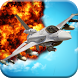 Aircraft Combat: Dogfight F16 by Fun Games World