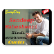 Sandeep Maheshwari Hindi Quotes by mobileappsforyou