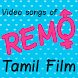Video songs of Remo Tamil Film by Maitry Sharma85