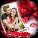 Romantic Love Photo Frames - HD Love Photo Frame