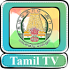 Tamil TV by FaTV