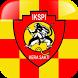 IKSPI Kera Sakti Lockscreen by PENCAK SILAT STUDIO