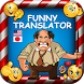 Japanese English translator by Fun Educational Apps