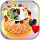 Photo On Birthday Cake by Sigma App Solution