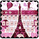 Eiffel Tower Pink Glitter Paris Keyboard Theme. by Maddy Manjrekar