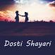 Dosti Shayari by status expo