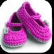 Slippers Crochet Pattern by Truedevlife