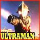 New Ultraman Nexus Hint by barnes
