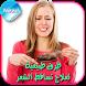 علاج تساقط الشعر طبيعيا by DevAy