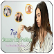 Top Common Hair Problems