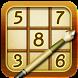 Sudoku by Anzsf Book Co., Ltd.